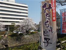 花より団子(^^)