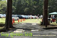 130407 今日は下見RUNNERS !!   FUJI GREEN FEST 2013