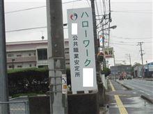 theニート 無職へ栄光の道