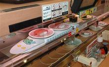 新幹線レーンに落とし穴 かっぱ寿司、まさかの業績悪化
