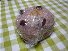 和菓子スウィーツ いがまんじゅう