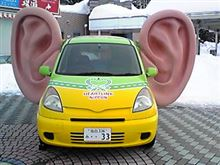 耳が潤ういい音まつり!