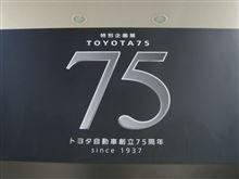 TOYOTA 75