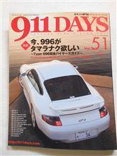 911DAYS