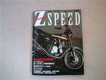 Z SPEED