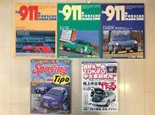 240ZGDAYS文庫 4月の図書の入れ替え ポルシェとかT中研とかプジョーとか