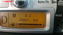 年間3万km?