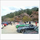 西日本カプチーノミーティング ...