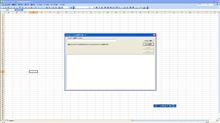 最近、エクセルのVBAで便利ソフトを作成しました。