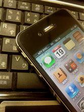 iPhone(au版)の極悪シムロック解除