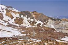 冬季閉鎖解除 火星探検開始(磐梯吾妻スカイライン)