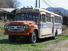ボンネットバス...