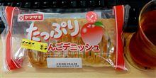 ヤマザキ たっぷりりんごデニッシュ
