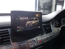 Audi S8 『TVキャンセラー』
