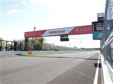 Ferrari Racing Days Suzuka 2013