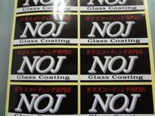 ちょっと変わったCX-5!! ガラスコーティング 大阪 NOJ