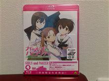 ガールズ&パンツァー Blu-ray 第4巻