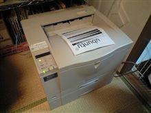 【備忘録】Ubuntuでリコー製レーザープリンタに印刷する方法
