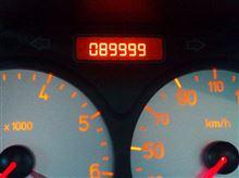 206SWの走行距離90,000km到達♪