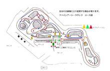 G6FARdのコース図