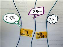 バイパー配線間違い探し~!