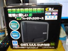 内蔵HDDの収納アルミケース