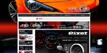 AREA 86 CUSTOMIZE PARTY サイト