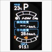 燃費計と実燃費の差異について ...