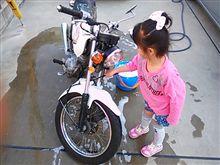 洗車ガール