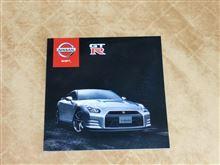 日本GT-R☆