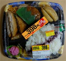 ジェイアール生鮮市場 Wメイン弁当(ハンバーグ&とんかつ)