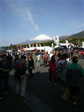 富士スピードウェイに到着…