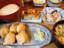 豆腐工房須田(朝ポタ下見)
