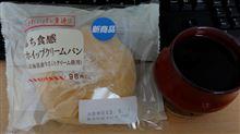にぎわいパン屋通り もち食感ホイップクリームパン(北海道産牛乳入りクリーム使用)