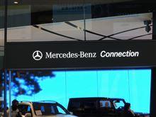 Mercedes-Benz Connection 大阪