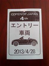 COJ 4th 良いイベントです(^^)