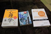 勉強します(^^;