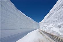 立山黒部アルペンルート 春の雪 PART2