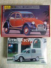 2台のCitroen2CV