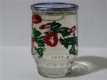 カップ酒153個目 高砂フラワーカップ(アサガオ) 金谷酒造【石川県】