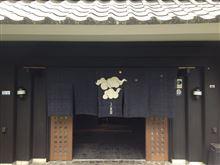 今日は箱根です