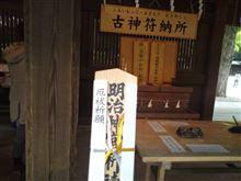今日のお仕事 2013/04/30