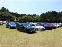 FUJI GREEN FEST 2013(ダラダラ文注意)