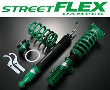 STREET FLEX 大量にラインナップ増加!