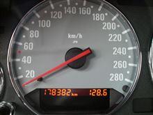 178382-178143=239km
