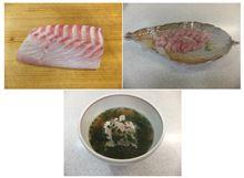 石川産・天然真鯛を使って