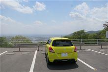 筑波山に行って来ました