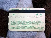 130503-3 某病院にて・・・
