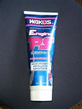 WAKO'S Engine PS
