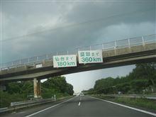 Tipo ティーポ 石巻で遊ぼう 6/2 石巻ミッションドライブ - 2013年6月2日☆